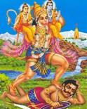 Narsimha
