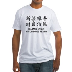 Xinjiang Uygur Fitted T-Shirt