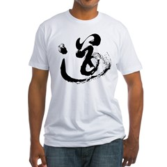 The Tao that Can Be Worn Fitted T-Shirt