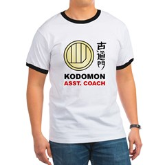 Kodomon Polo Shirt - Dojo Coach Ringer T