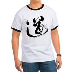 The Tao that Can Be Worn Ringer T