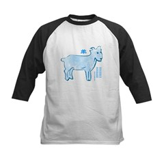 Chinese Horoscope (Goat) Kids Baseball Jersey