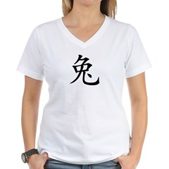 2011 Chinese New Year of The Rabbi Women's V-Neck T-Shirt