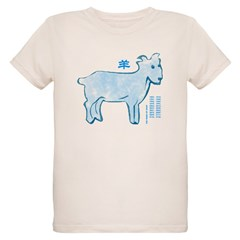 Chinese Horoscope (Goat) Organic Kids T-Shirt