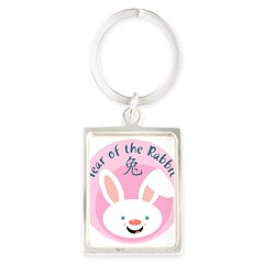 Year of the Rabbit Portrait Keychain