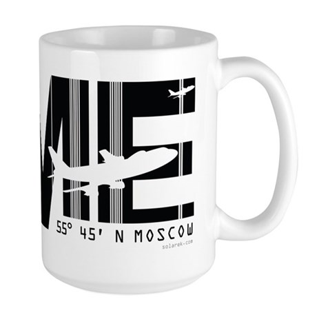 Moscow DME Russia Airport Large Mug